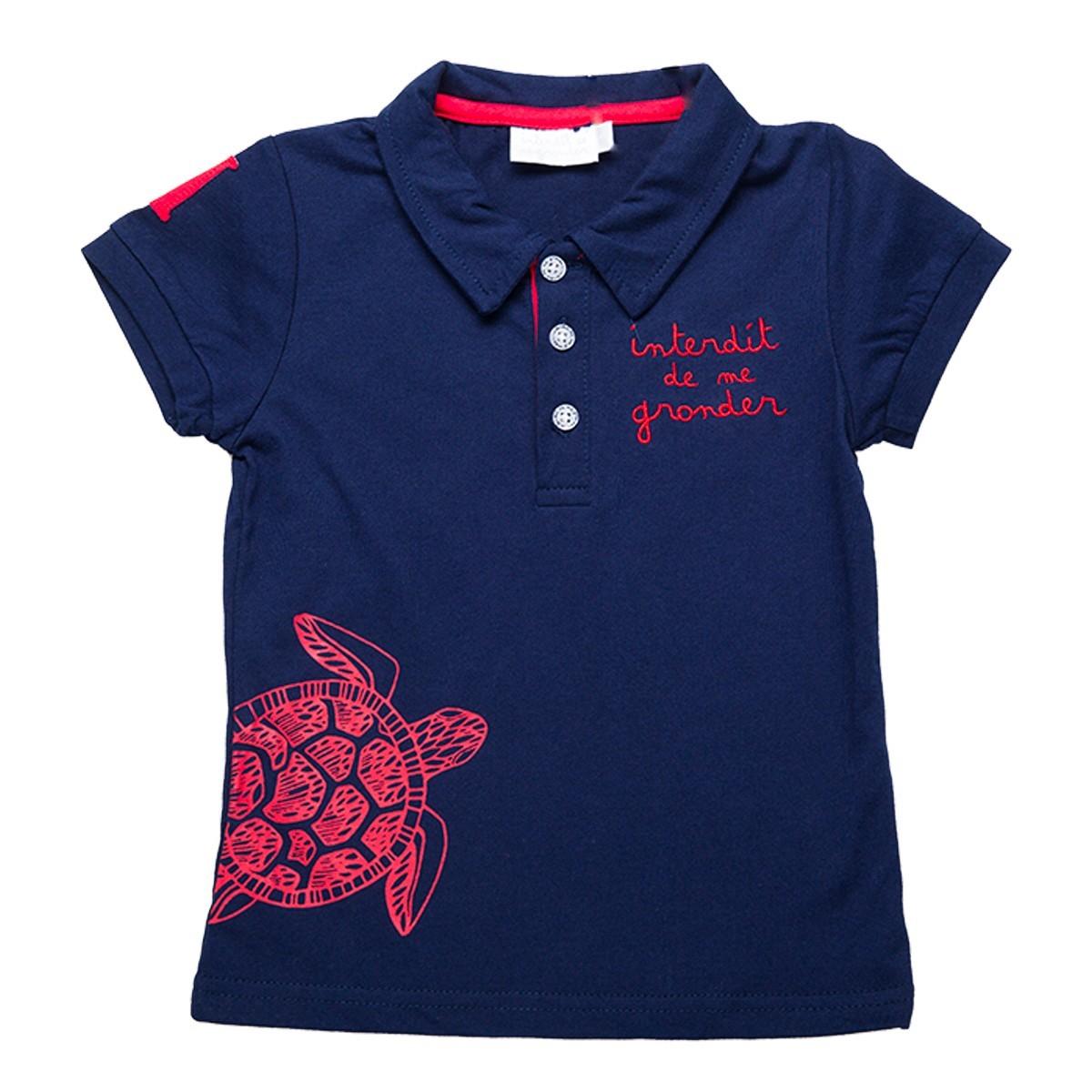55f476ffe2748 Interdit de me Gronder Vêtements pour Enfants et Bébés